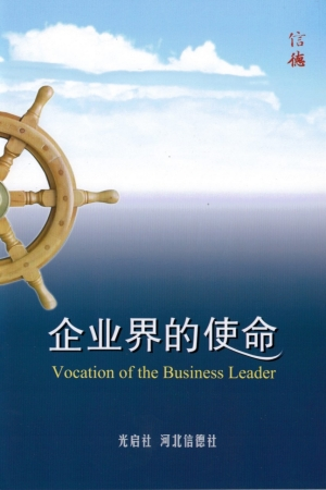 VBL_Chinese_cover